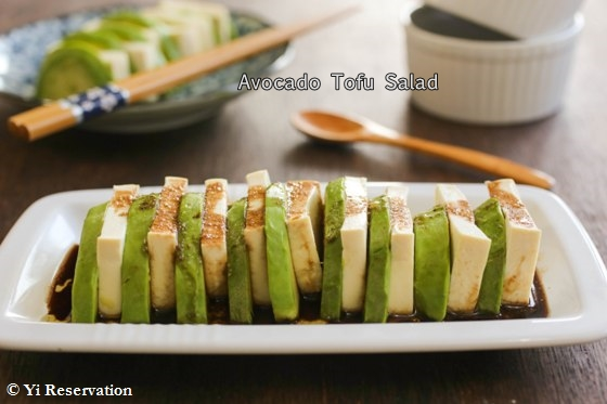 {Recipe} Avocado and Tofu Salad with Truffle Infused Soy Sesame Dressing