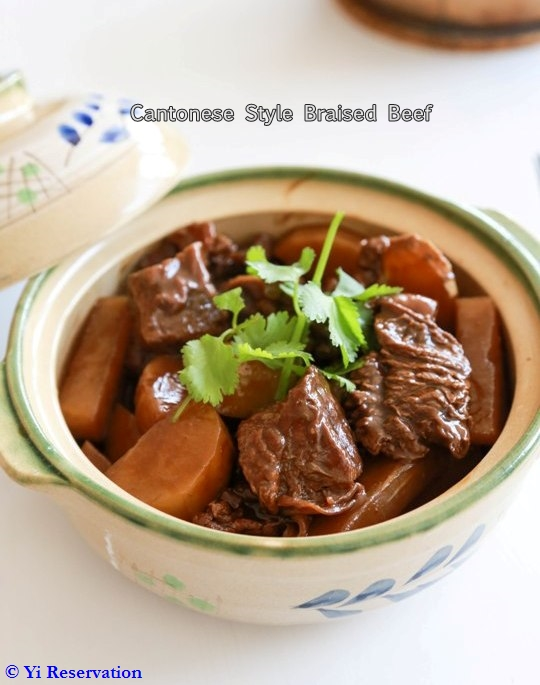 Recipe} Cantonese Style Braised Beef Stew 炆牛腩 | Yi Reservation