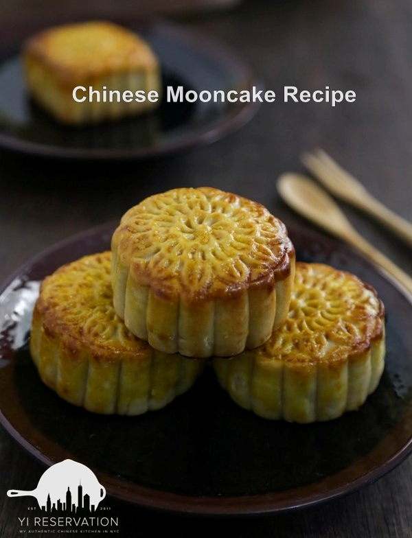 {Recipe + Mooncake Tasting} Mooncake with Salted Egg Yolk and Lotus Seed Paste